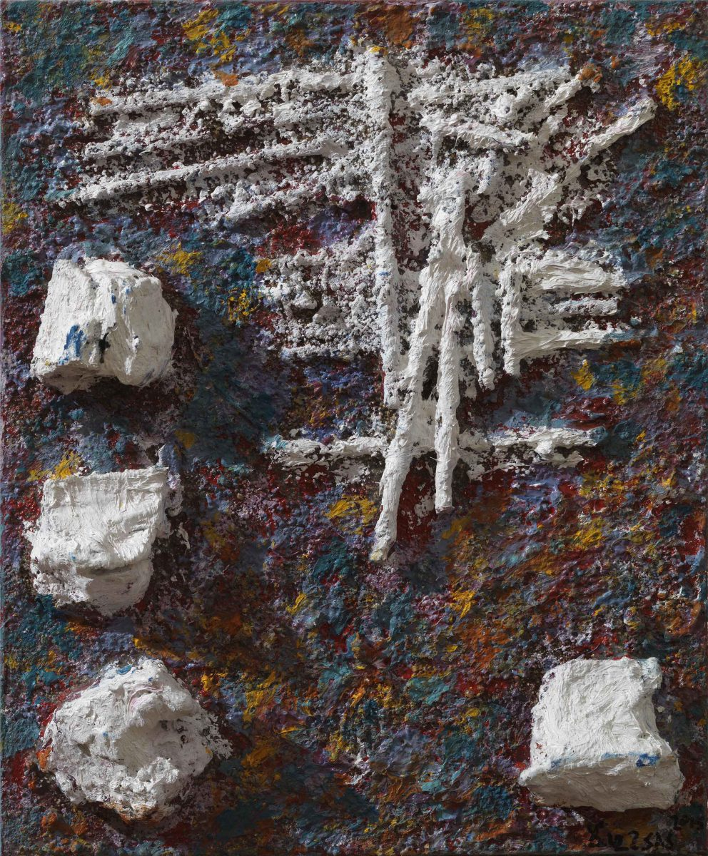 Mixed media on canvas.  White charcoals- oil  and pigments. Dimensions 26X30.