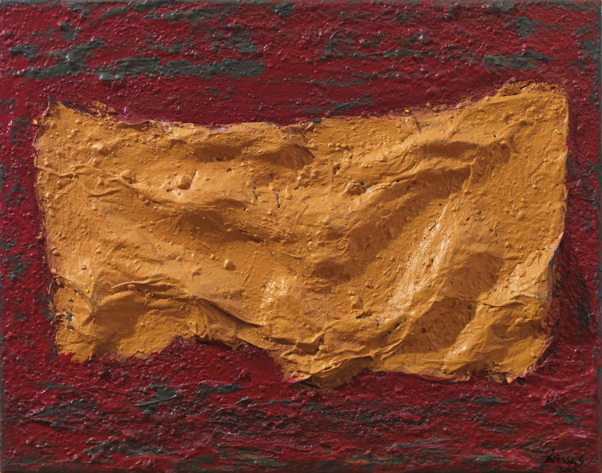 Mixed media on canvas. Paper - oil  and pigments. Dimensions 33X43.