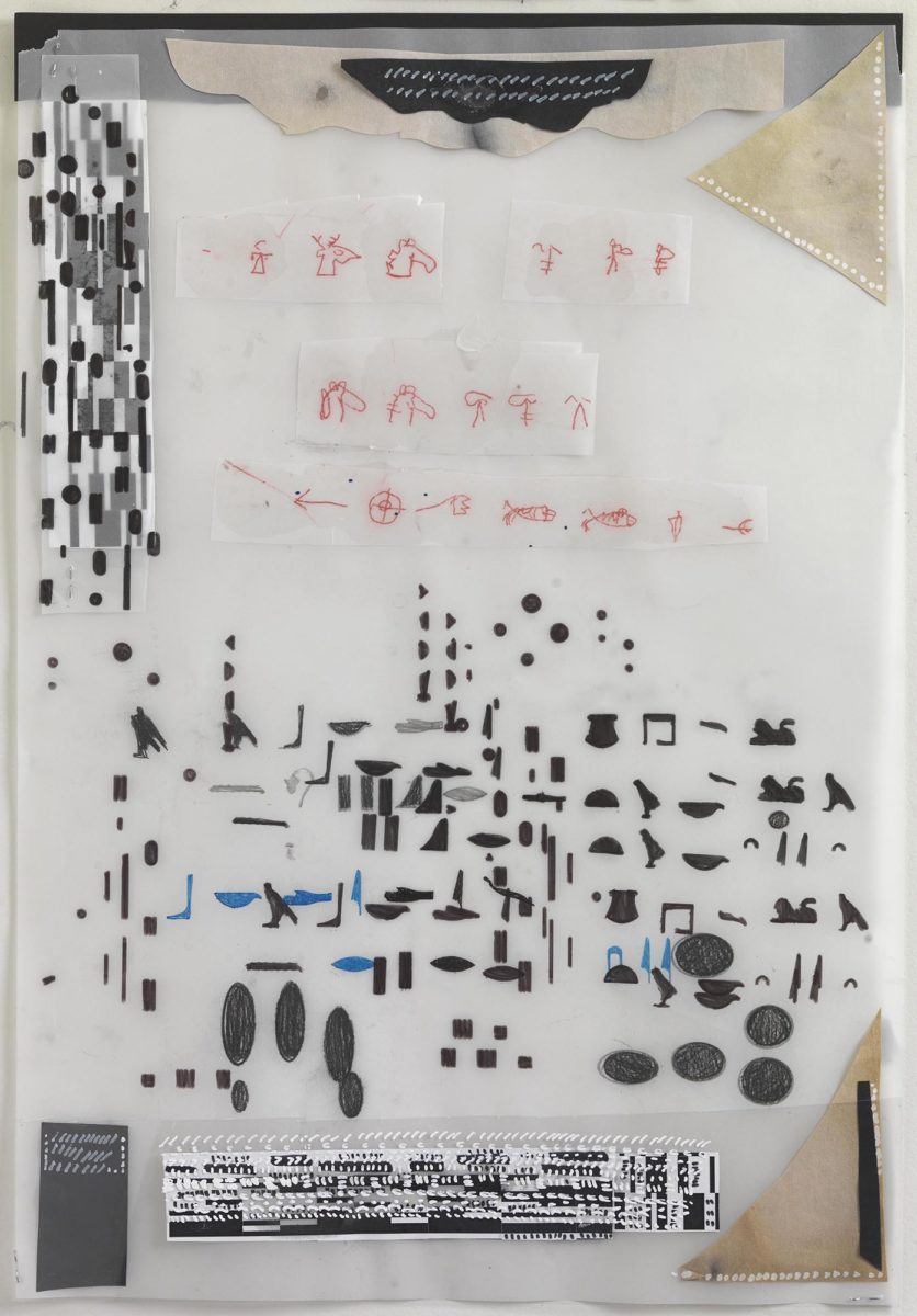 Mixed media on paper.Chinese ink and collage on rice paper and plastic. Dimensions 50x35.Year 2016